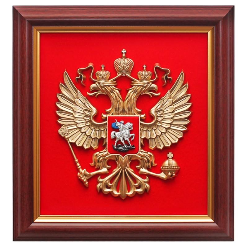 зеркала щит герба российской федерации результате трения щёток