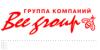 http://sale163.ru/bi-grupp-gruppa-kompanij